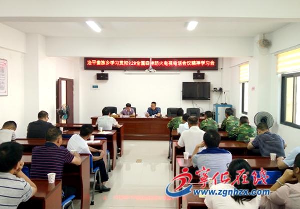 宁化:打响秋冬季森林防火保卫战