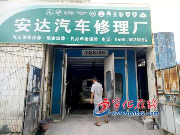 宁化县环保局开展VOCs专项检查行动