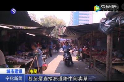 宁化新桥市场即将启用  南横街改造势在必行
