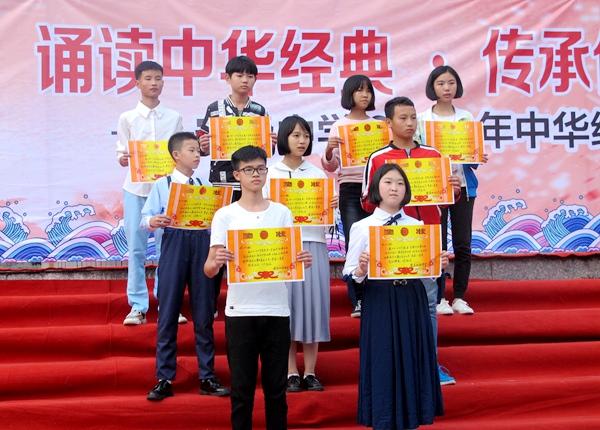 宁化安远中学举办中华经典诵读赛