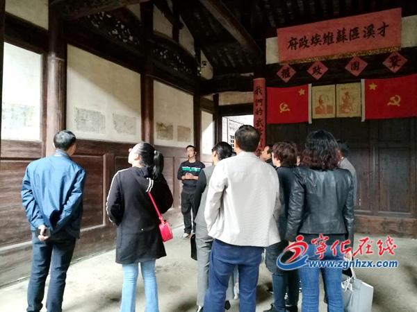 宁化翠江镇人大主席团组织代表赴上杭考察