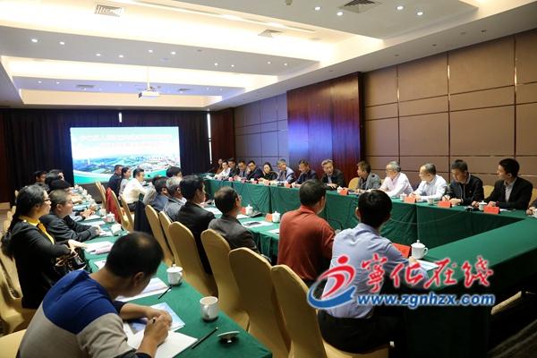 宁化与清华海峡研究院进行项目对接