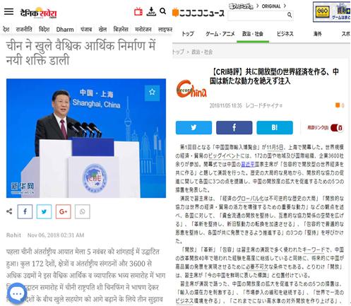中国开放的大门,只会越开越大——这一事实不再被西方忽略