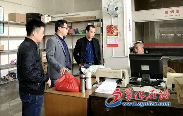 """宁化交通局:严把生猪运输""""关口"""""""