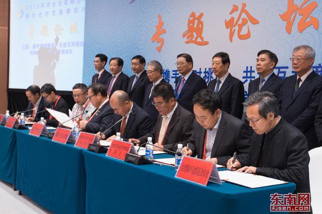 两岸农业企业签约投资额逾23亿元