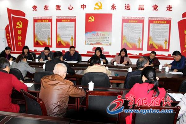 县政协调研组到宁化二中调研家庭教育工作
