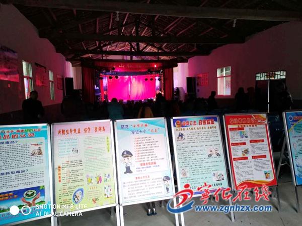 宁化湖村镇:让平安建设宣传深入人心