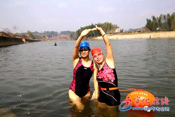 宁化冬泳爱好者庆祝新年