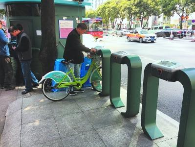 "福州公共自行车退隐""OR""转身""?"