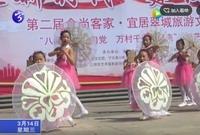 翠城旅游文化节  打造翠城新名片