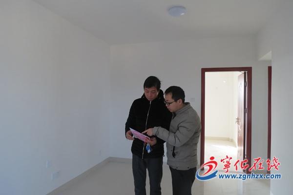 宁化一项目获评省建筑施工安全优良项目