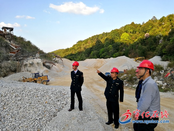 """宁化对非煤矿山安全隐患""""零容忍"""""""