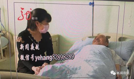 父亲捐肾救尿毒症女儿 6年后命运又和他开个玩笑