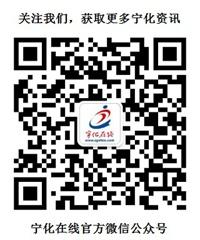 千亿国际app|官方网站曹坊镇烟农灾后全力自救