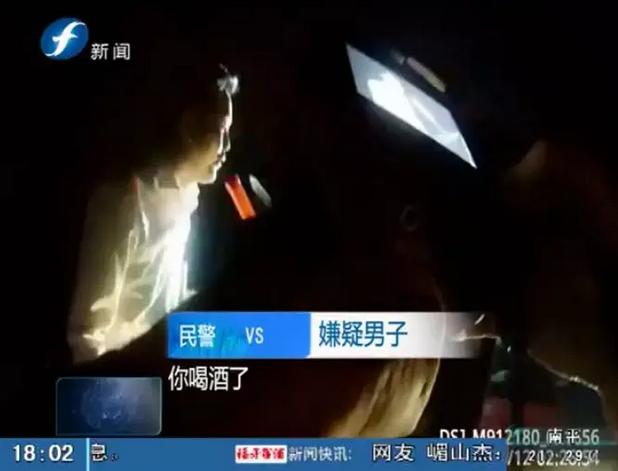 三明一男子驾车撞上高速护栏 车中继续呼呼大睡