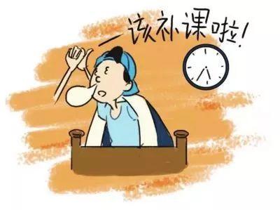 """人民日报:家长""""望子成龙""""催生巨大课外辅导市场"""