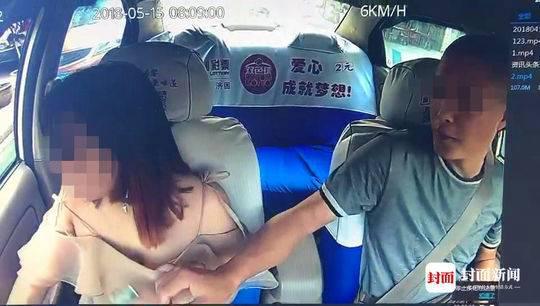 乐山的哥猥亵女乘客被拘 相关部门正查视频泄漏源