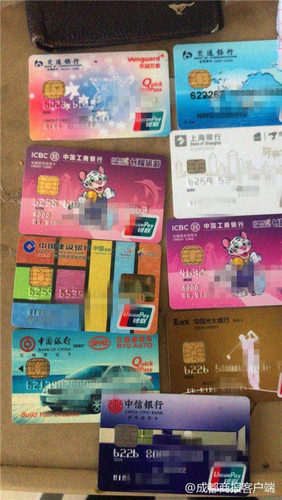 宁某旺的随身带有多张银行卡。