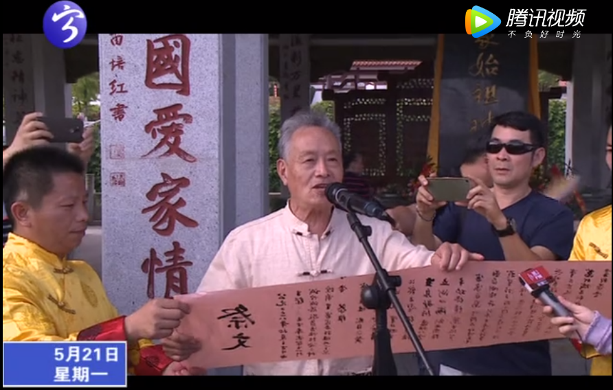 """2018年台湾媒体""""清新福建行""""走进宁化"""