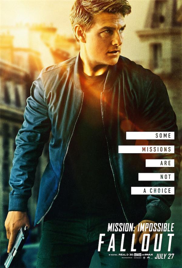 《碟中谍6:全面瓦解》发布人物海报