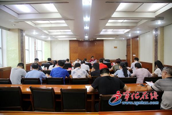 县政府与县总工会第十九次联席会议召开