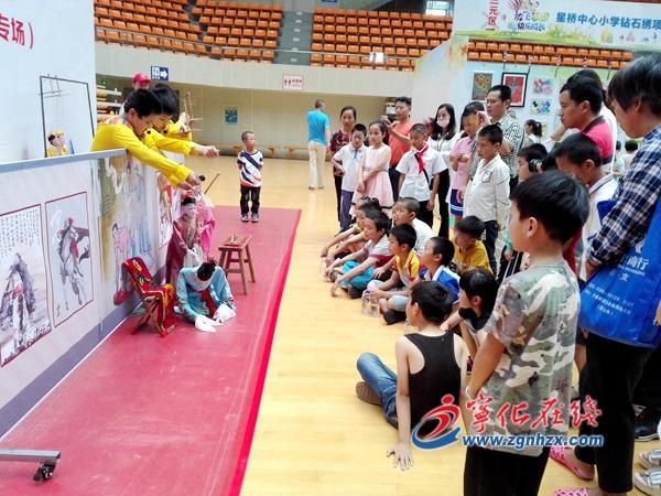 宁化两项目亮相省乡村学校少年宫交流展示活动