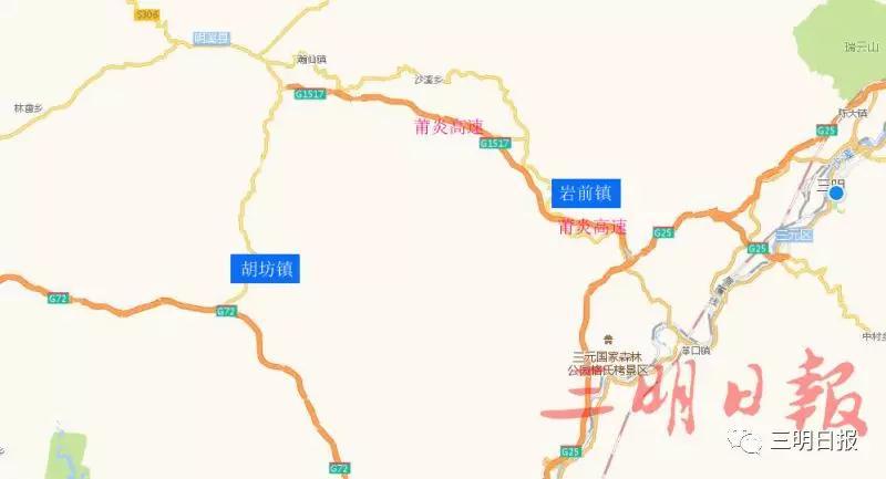 三明将新建一条高速公路,宁化出行将更便捷