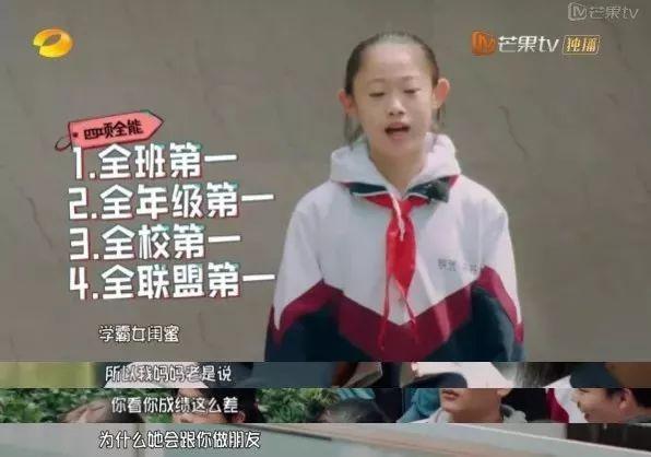 """日本大熱(re)""""屋頂告白""""到中國為何成家長吐槽大會(hui)?"""