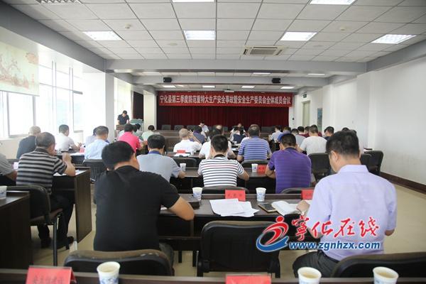 宁化:筑牢安全生产防线