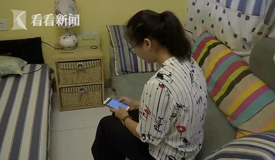 """男子捡到手机发现私密视频 要挟失主要求""""色""""偿"""