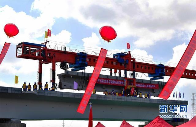 (经济)(2)福平铁路正式进入铺架阶段
