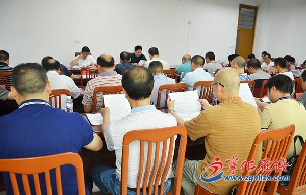 宁化县召开创城工作推进会