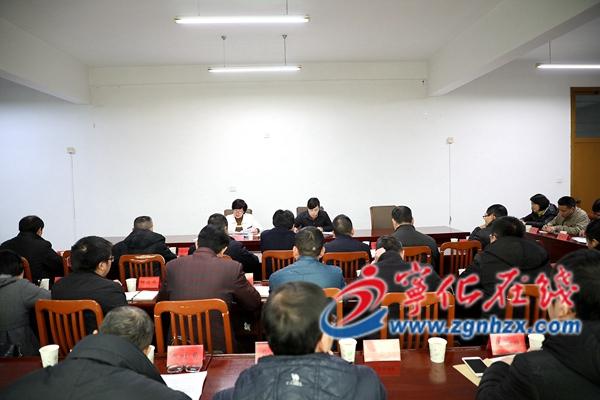 """2019年宁化县""""三下乡""""活动筹备工作会召开"""