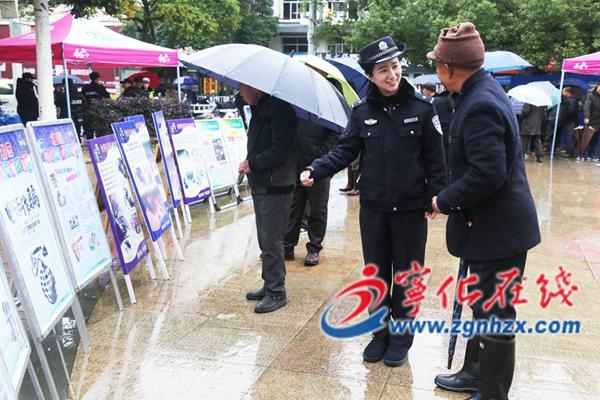 110宣传日,宁化警民零距离互动