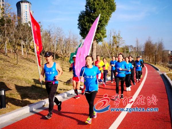 宁化苏区马拉松协会召开年会