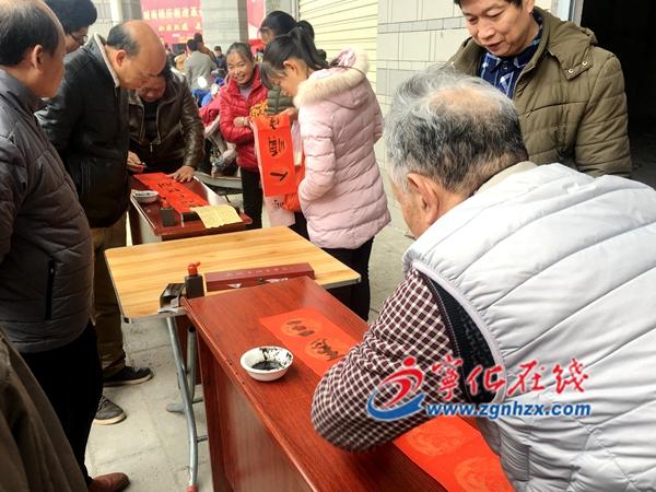 宁化城南镇举办庆祝改革开放40周年纪念活动