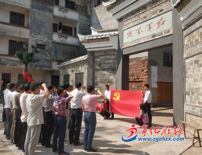 寧化多部門鄉鎮開展(zhan)主題(ti)黨(dang)日活動