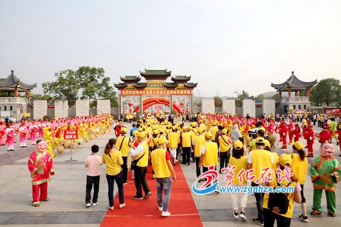 第25屆(jie)世(shi)界客屬石壁祖地祭祖大(da)典在寧化舉行