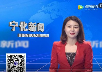 寧化新(xin)聞(wen)︰2019年(nian)12月6日(ri)