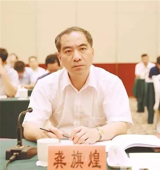 福建(jian)發布一批(pi)人事任(ren)免(mian)︰龔旗煌任(ren)北京大學常務副校長