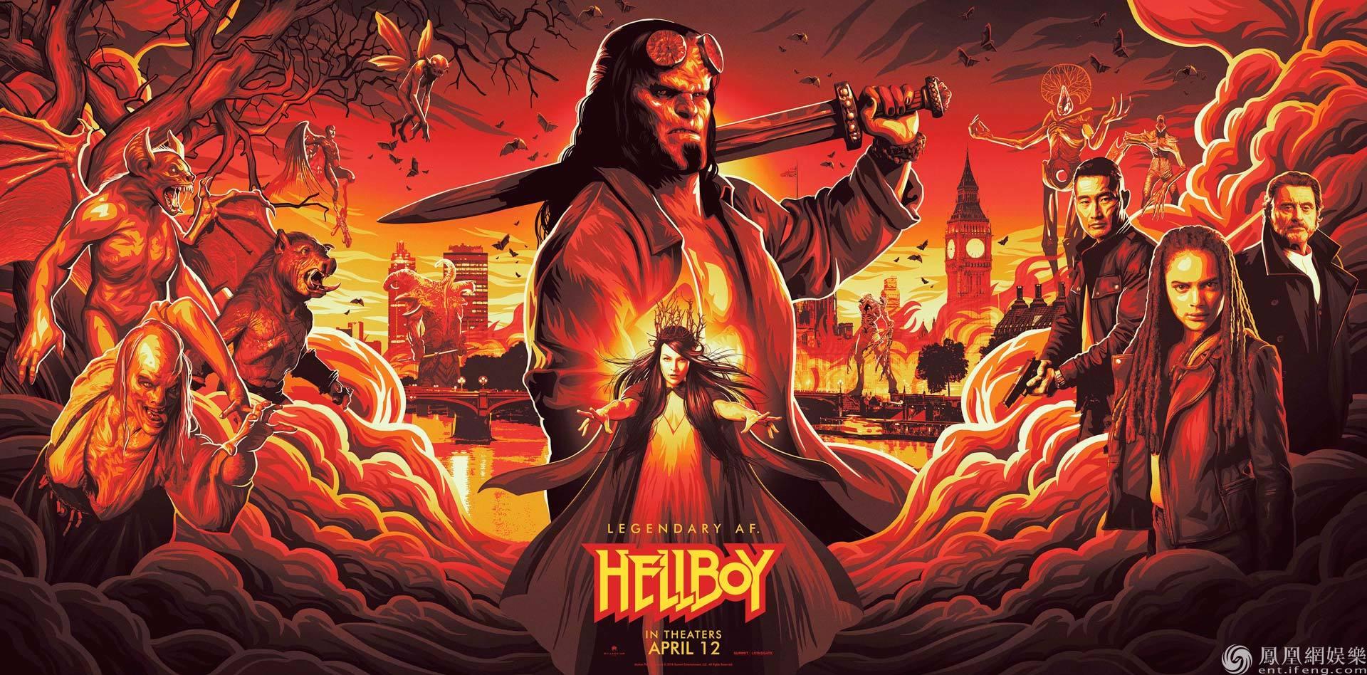 《地獄男爵:血皇后崛起》北美海報