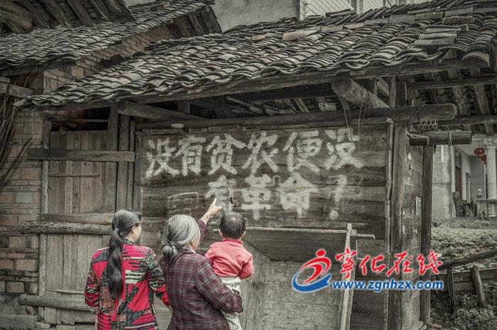 深挖(wa)黨史資(zi)源(yuan) 做(zuo)好紅色(se)傳承