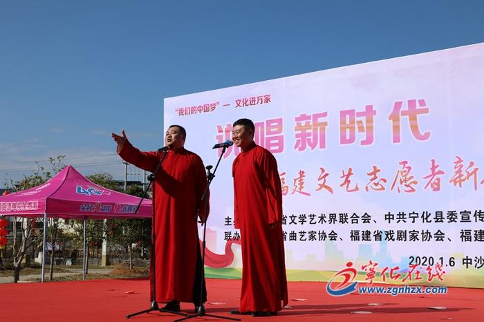 """【網絡述年】快訊︰寧化""""三下鄉(xiang)""""集中示(shi)範活動舉行啟動儀式"""