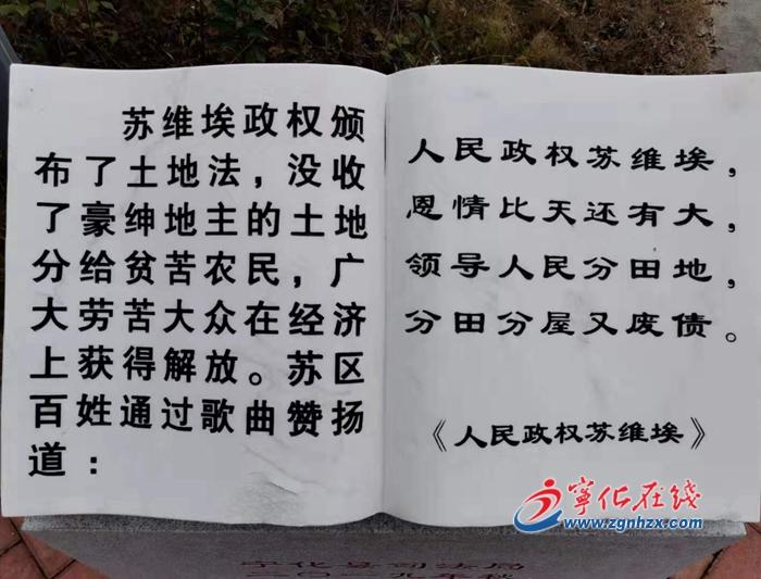 寧化石壁鎮(zhen)法治文(wen)化廣場(chang)投入(ru)使用