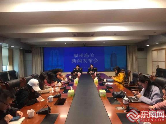 2019年(nian)福建省(sheng)貨(huo)物貿易進出口(kou)增長7.8%