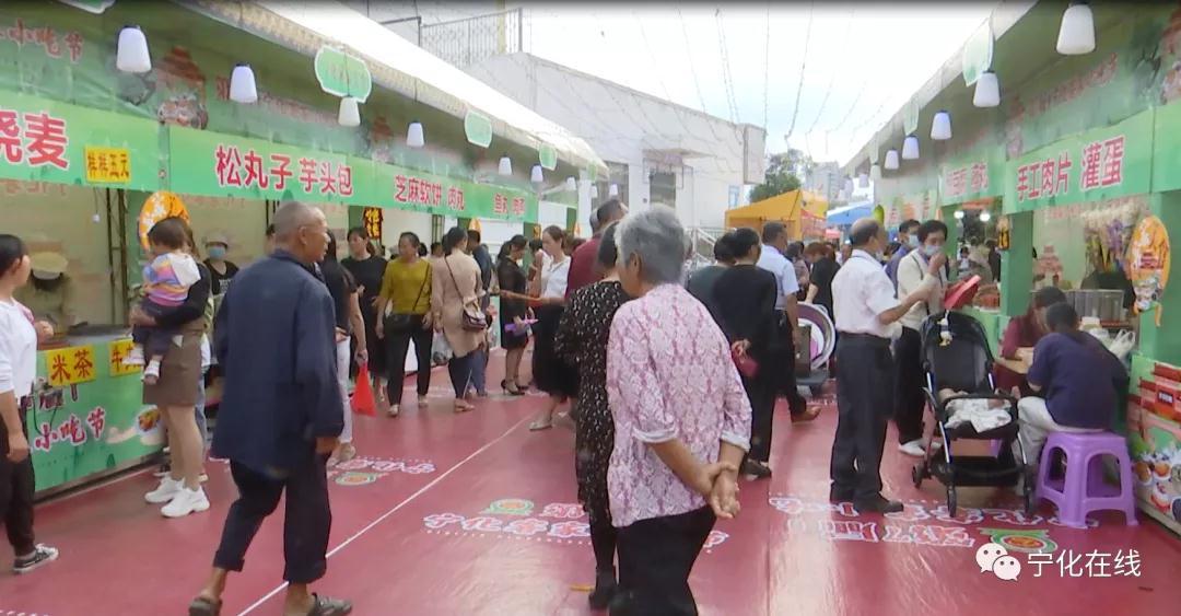 第26届世界客属石壁祖地祭祖大典在宁化举行