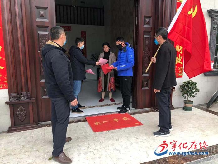 """寧化︰黨員志願者沖鋒戰(zhan)""""疫""""第(di)一線"""