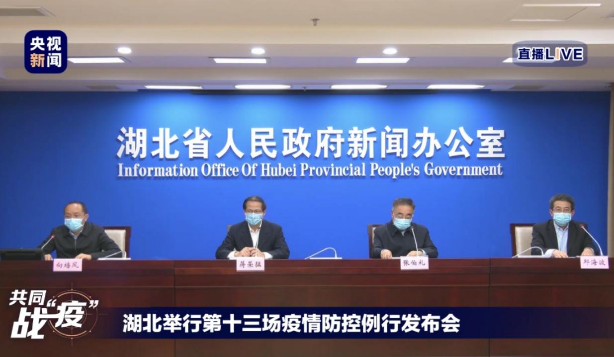 面(mian)對疫情關切(qie),專家(jia)提出的這6個要(yao)點你一定要(yao)知道