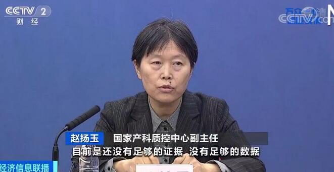 確診孕(yun)婦(fu)治(zhi)療會(hui)影響胎兒嗎?孩(hai)子(zi)可以外出(chu)活(huo)動嗎?官方(fang)回應來了(liao)