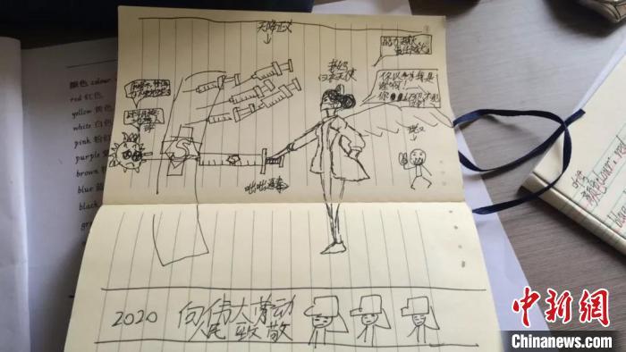 """浙(zhe)江12歲男(nan)孩作畫︰""""我(wo)想抱(bao)一下拯救(jiu)世界的媽媽"""""""